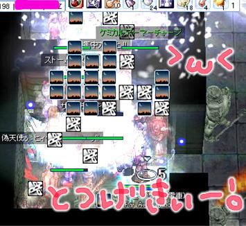 20070122153505.jpg