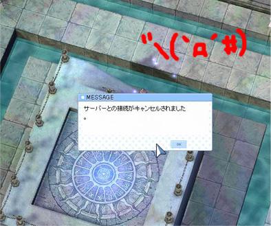 20070122154028.jpg