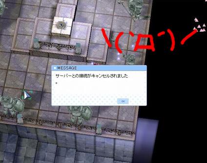 20070122155526.jpg