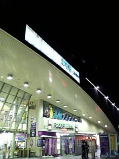 20070117213337