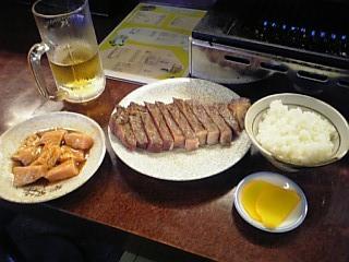超ステーキ定食