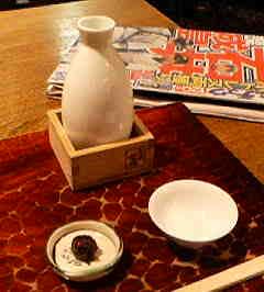菊正樽酒、木袴