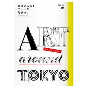 Art around TOKYO