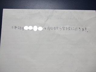 DSCF0550_20100325182727.jpg