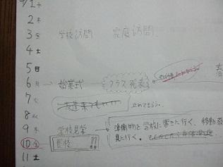 DSCF0555_20100325182727.jpg