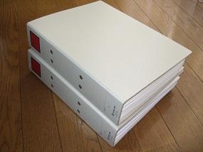 DSCF0662.jpg