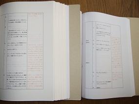 DSCF0666.jpg