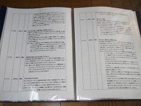 DSCF0667.jpg