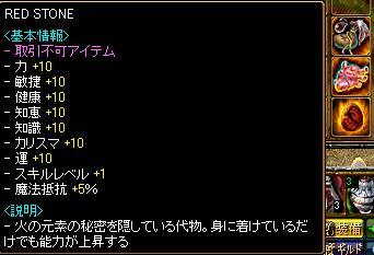 091025RS.jpg