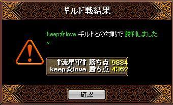 100124GV7.jpg