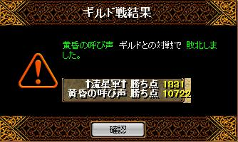 100130GV.jpg