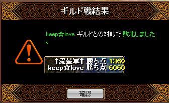 100207GV2.jpg