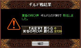 100210GV.jpg