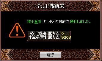 100214GV.jpg