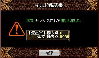 100220GV.jpg