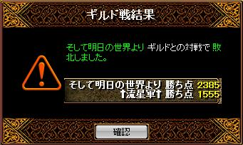 100320GV.jpg