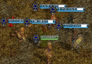 100321GV.jpg