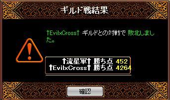 100414GV.jpg