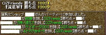 100423GV2.jpg