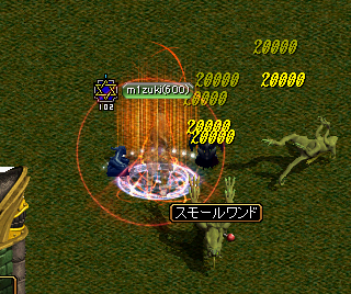 100924Lv600.png