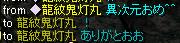 101124mimi.png