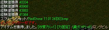 110124l.png