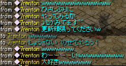 110206r.png