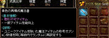 091102青再