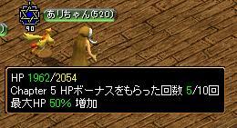100301テイマ天上