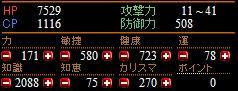 100405元ステ
