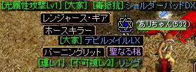 100412-14ドロップ