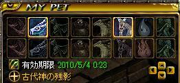 100428古代神