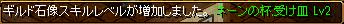 100630高速4%