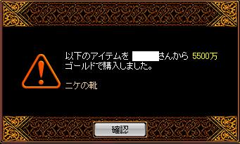 100722ニケ