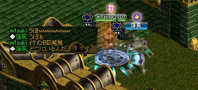 100725れんれん