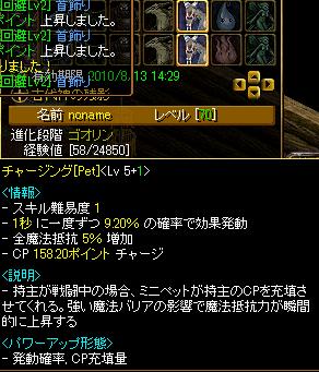100730闇P