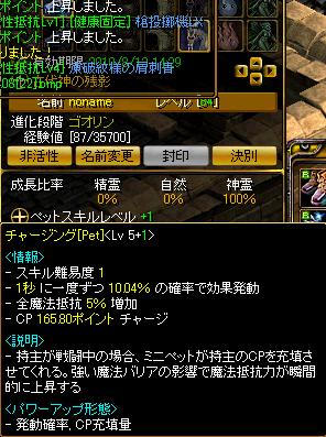 100808闇P