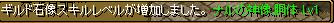 100812石像