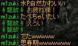 100903闇