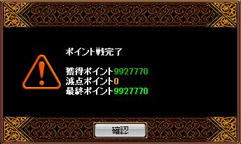 100905pv