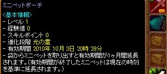 100907光p