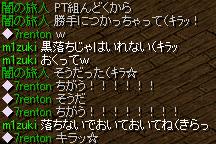 100920キラッ☆