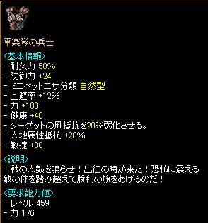 101018軍楽隊