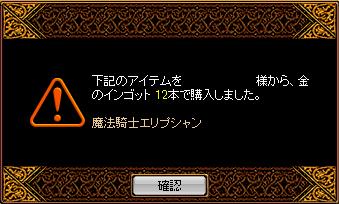 101026えりぷ