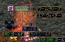 101110どおrっぷ