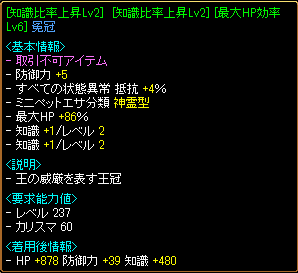 101116頭