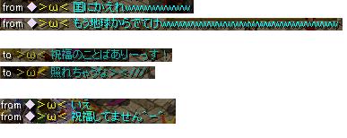 101121闇ちゃん