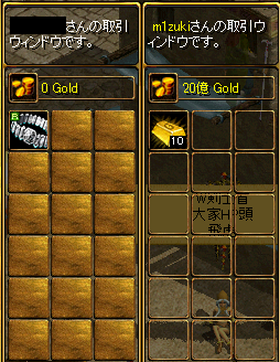 101202腰