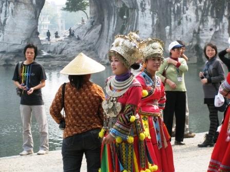 桂林 290
