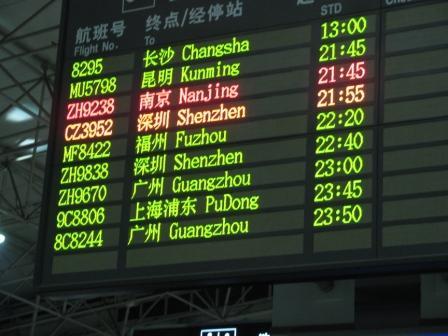 桂林 473